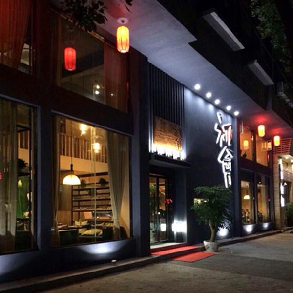 温州正阁海鲜餐厅照片
