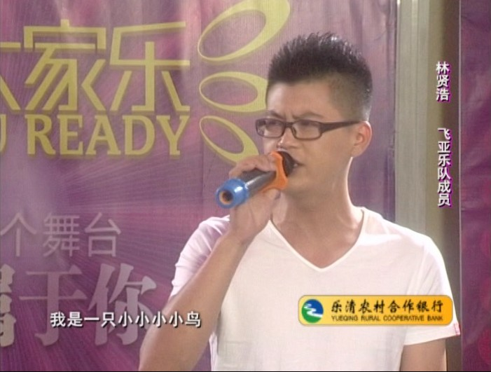K歌大家乐130705本周冠军:1号林贤浩