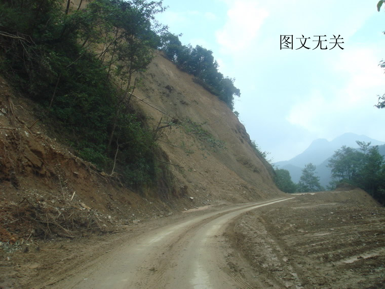 乐清南岳镇发生山体滑坡 一人被困身亡