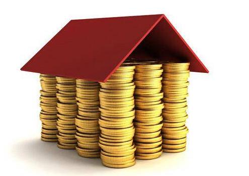 住房公积金贷款7大用途3大问题