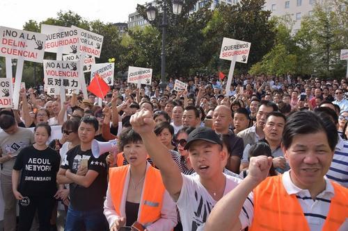 西班牙华人举行大规模集会