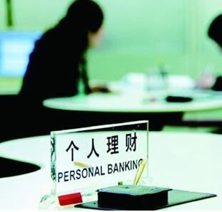 农商银行最新一期理财产品