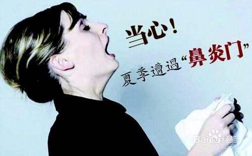 夏季过敏性鼻炎爆发,乐清人鼻炎试了很多方法都好不了,怎么办?