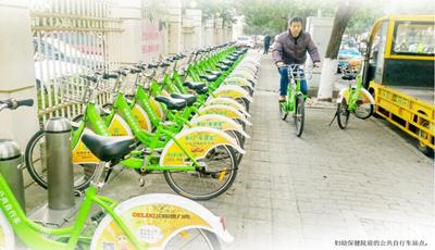乐清公共自行车运行三年 每天上万人次绿色出行