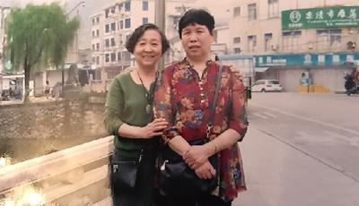 好闺蜜一辈子 她俩彼此寻觅了37年