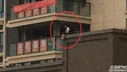 乐清一小孩竟爬上楼顶,这是要闹哪样?