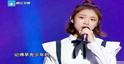 音乐世界走红的19岁少女叶炫清 她的童年在乐清度过