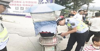 电动车违法将受严惩 驾乘三人,就要拘留