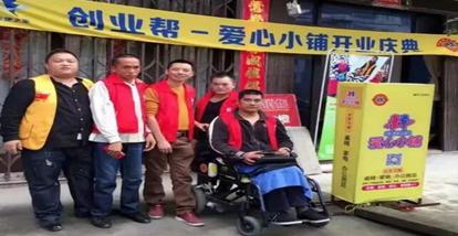 乐清男子坐了15年牢,出狱后意外残疾,却将生意做到全国!