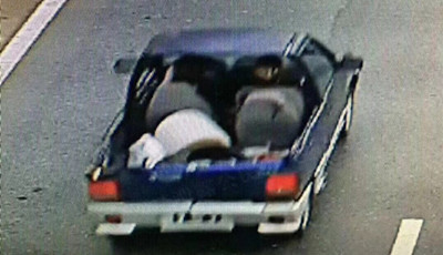 人肉!盐盆附近肇事司机撞了60岁妇女后逃逸!家属已报警