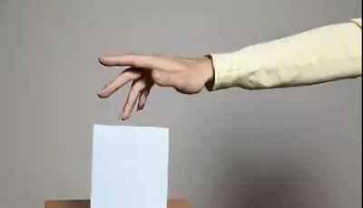 浙江省教育厅发文:涉学生及幼儿个人荣誉评选不采用网络投票
