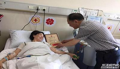 点赞!乐清女青年捐造血干细胞救上海一2岁女童