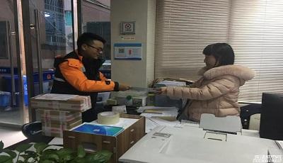 乐清发放2019年首份全流程网申营业执照