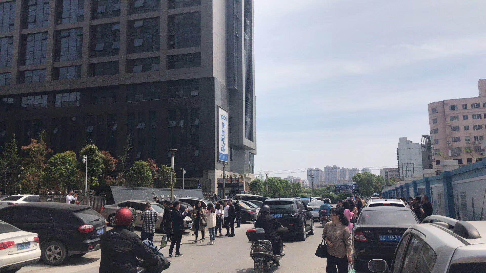 台湾花莲发生6.7级地震!乐清震感明显,吊灯都在晃……