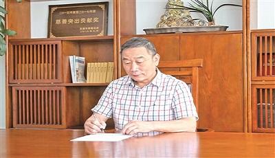 乘着科技的翅膀飞翔 ——专访环宇集团董事长王迅行
