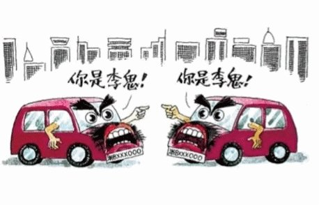 """车牌""""1""""字变成""""6"""" 大数据""""搜""""出套牌车"""